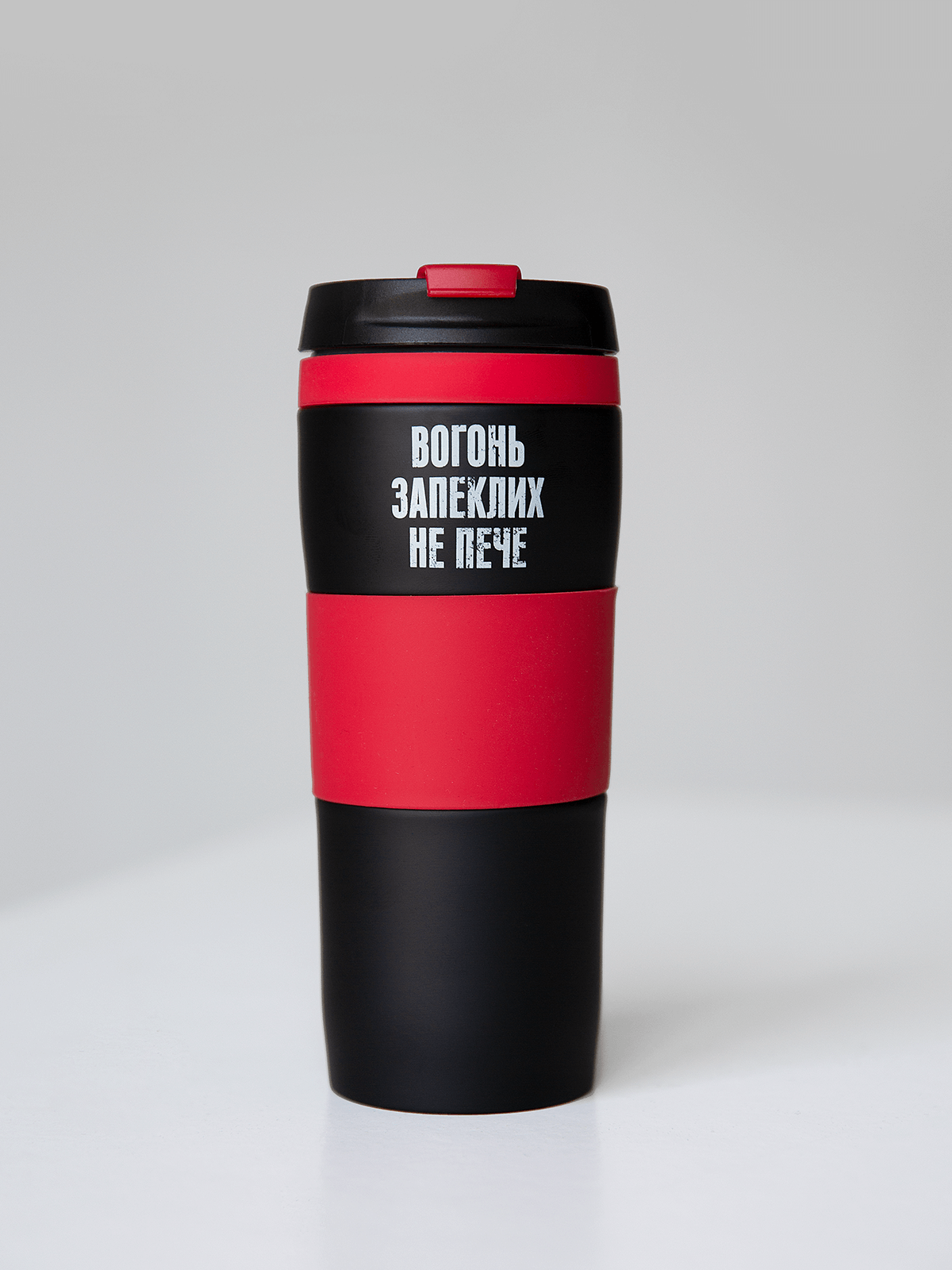 Thermo Cup Roundel. Color black. The drink will stay hot for 3-4 hours.