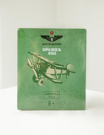 Конструктор Літак. Колір зелений. Розмір: 19х22х10 см Матеріал: дерево.