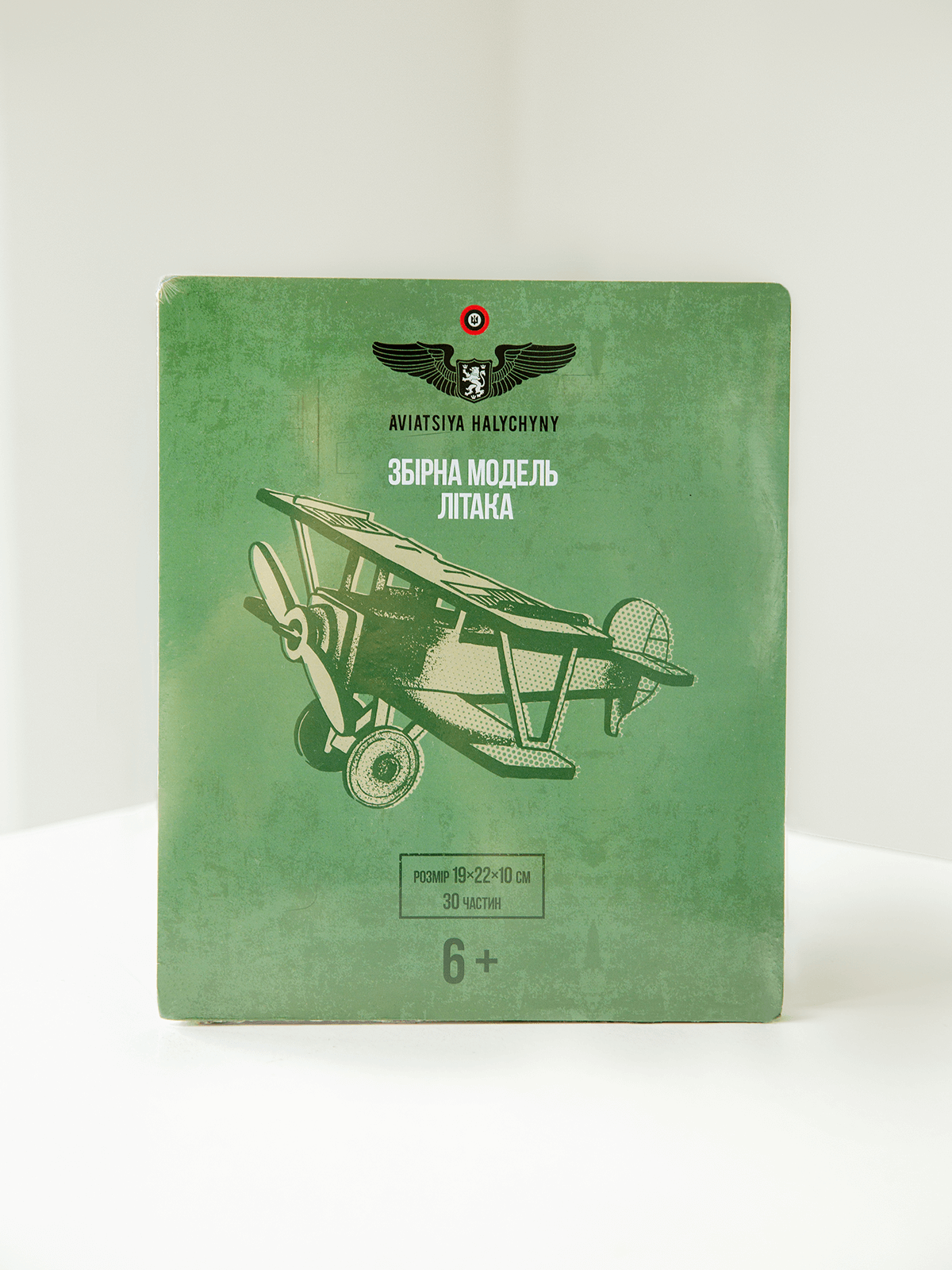 Wooden Constructor Plane. Color green. Size: 19 х 22 х 10 cm Material: wood.
