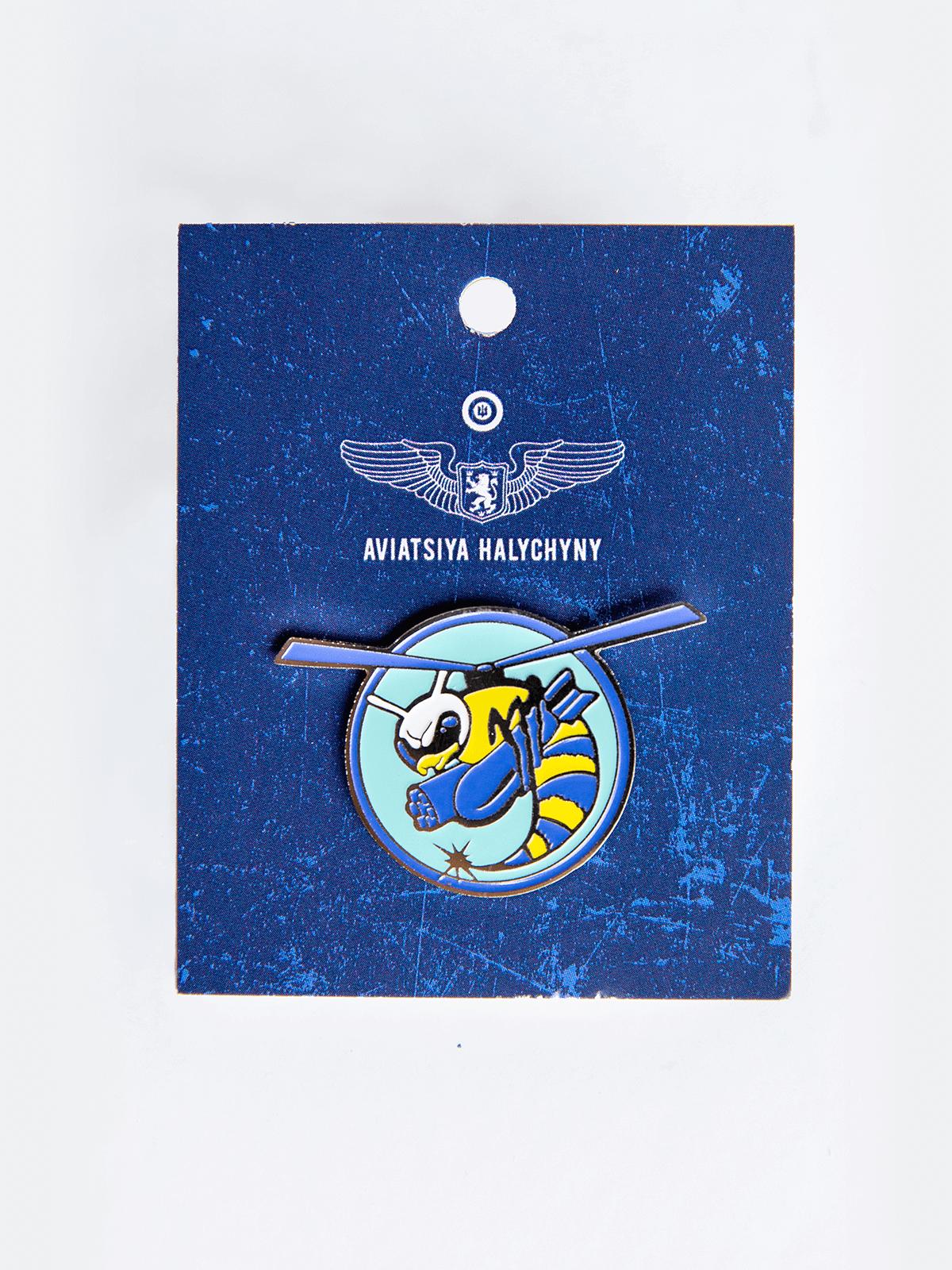 Значок Бджола. Колір темно-синій. Бджола-гелікоптер (або ж гелікоптер-бджола, кому як більше пасує) - крутий пін - значок для тих, кому мало нашої футболки чи поло і хочеться мати таку саму войовничу бджолу на щодень до будь-якого одягу.