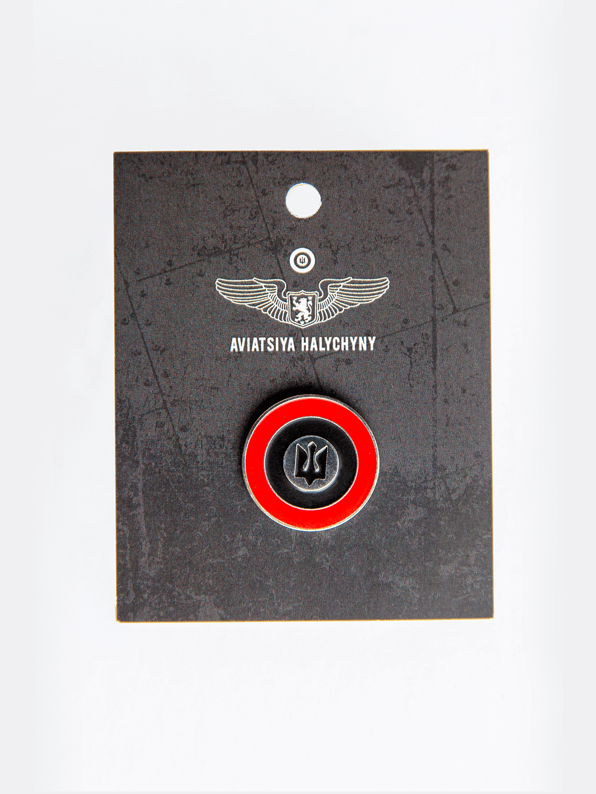 Pin Roundel. Color black. Size:  12 cm Material: metal.