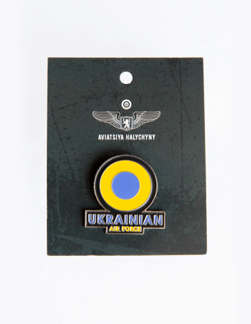 Pin Uaf. Color dark blue. Material: metal Size: 2,7 х 2,7 cm.