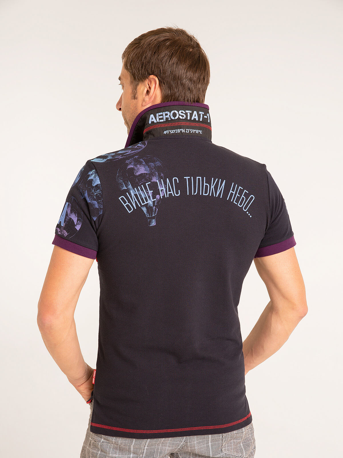 Men's Polo Shirt Balloon. Color dark blue.  Technique of prints applied: embroidery, silkscreen printing.