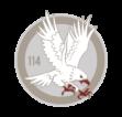 114 БРИГАДА