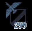 299 БРИГАДА