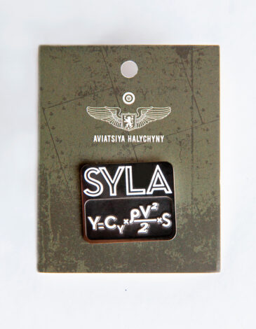 Значок Syla. Колір чорний. Розмір: ширина 2,8 см; висота 2,4 см  Матеріал: метал.