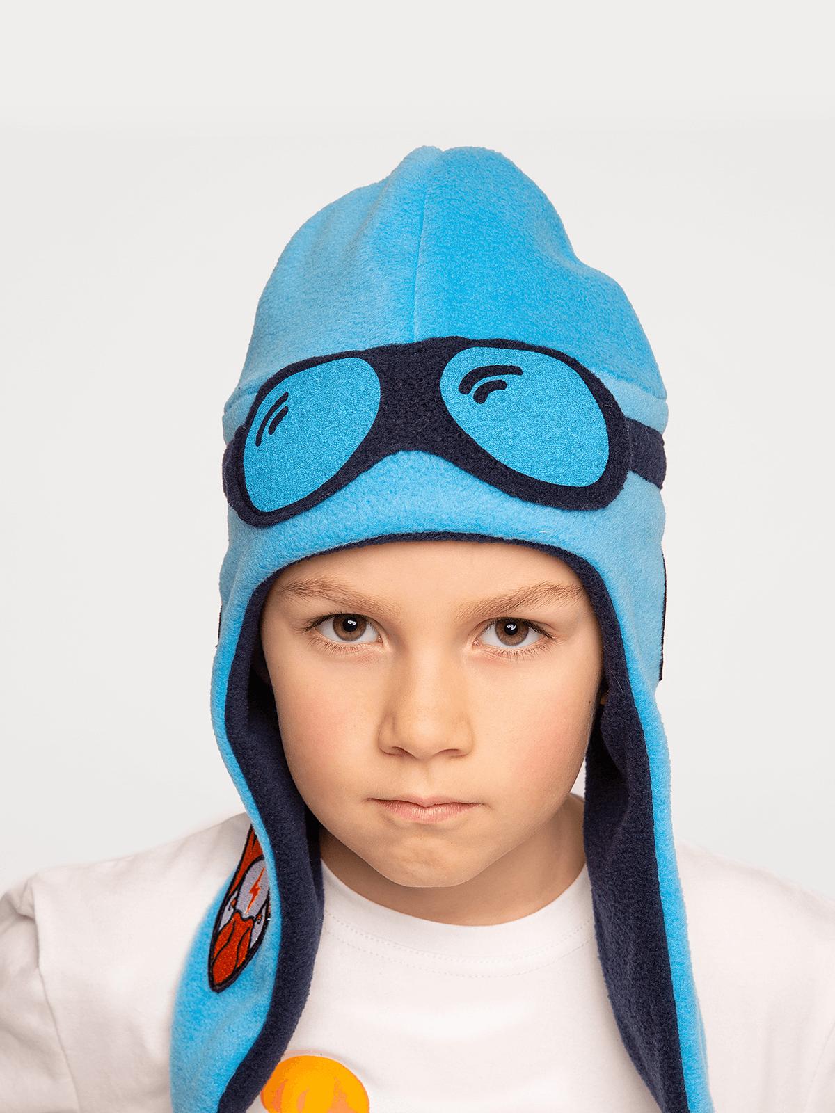 Kids Hat Pilot. Color sky blue.  Material: polyester.