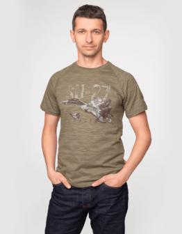 Men's T-Shirt Flanker. Color khaki brown. Футболкаунісекс(розміри чоловічі).