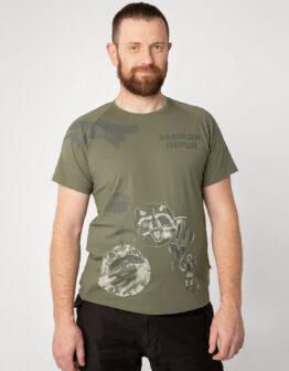 Men's T-Shirt Always First. Color khaki. Футболкаунісекс(розміри чоловічі).