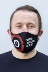 Mask Roundel. Reusable protective mask with a pocket for a replaceable filter Basic material (outer layer): scuba fabric (rayon 65%, lycra 5%, polyester 30%) – light-weight, elastic and smooth material that dries quickly and fits the face line effectively.