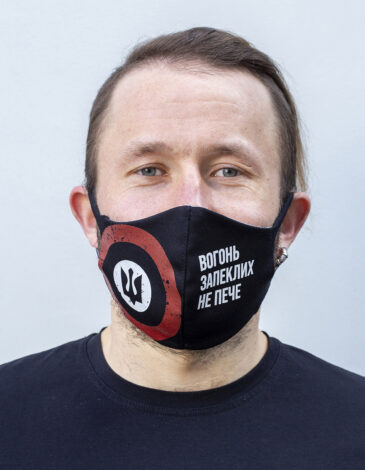 Mask Roundel. Color black. Reusable protective mask with a pocket for a replaceable filter Basic material (outer layer): scuba fabric (rayon 65%, lycra 5%, polyester 30%) – light-weight, elastic and smooth material that dries quickly and fits the face line effectively.