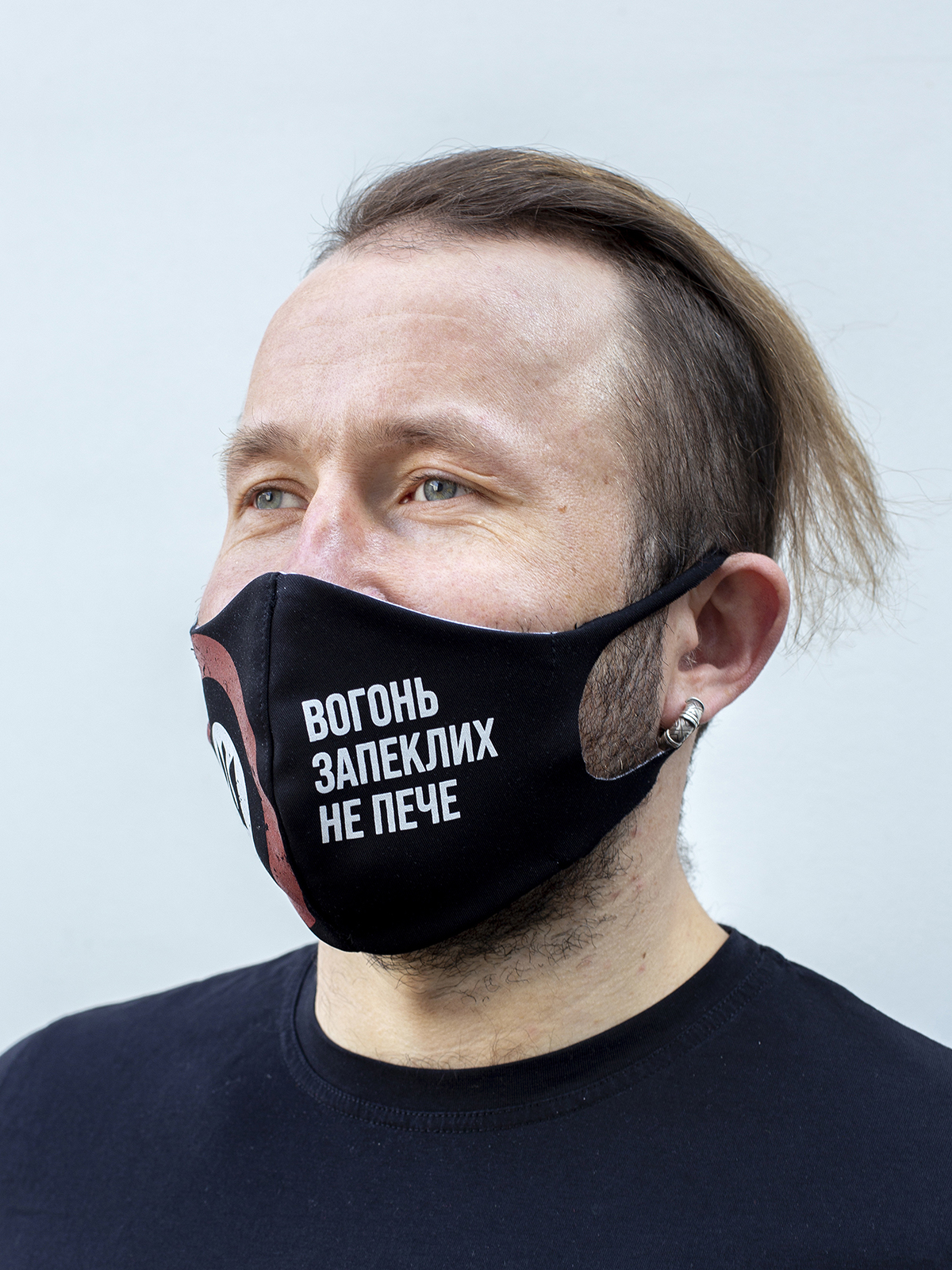 Mask Roundel. Color black.  The cuts of the straps are soft and raw.