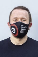 Mask Rondel (Struggle). Reusable protective mask with a pocket for a replaceable filter Basic material (outer layer): scuba fabric (rayon 65%, lycra 5%, polyester 30%) – light-weight, elastic and smooth material that dries quickly and fits the face line effectively.