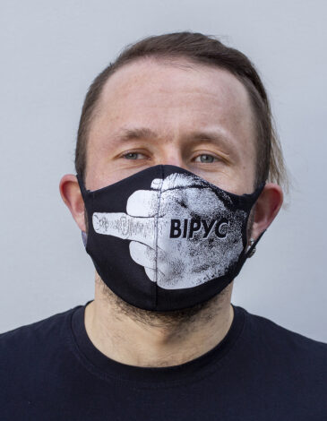 Mask F*ck Virus. Color black. Reusable protective mask with a pocket for a replaceable filter Basic material (outer layer): scuba fabric (rayon 65%, lycra 5%, polyester 30%) – light-weight, elastic and smooth material that dries quickly and fits the face line effectively.