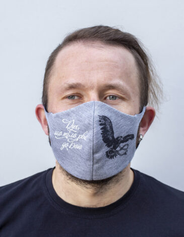 Mask Ivan Franko. Color gray. Reusable protective mask with a pocket for a replaceable filter Basic material (outer layer): scuba fabric (rayon 65%, lycra 5%, polyester 30%) – light-weight, elastic and smooth material that dries quickly and fits the face line effectively.