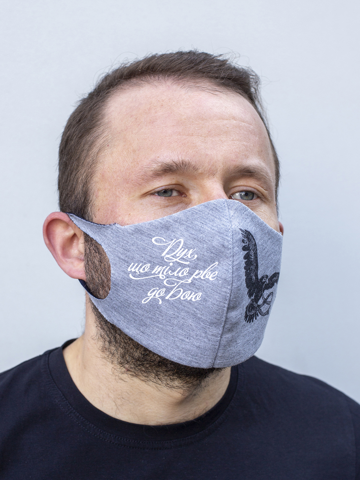 Mask Ivan Franko. Color gray.  There is a knitwear lining/pocket from the inside (95% cotton, 5% elastane) for the replaceable filter.