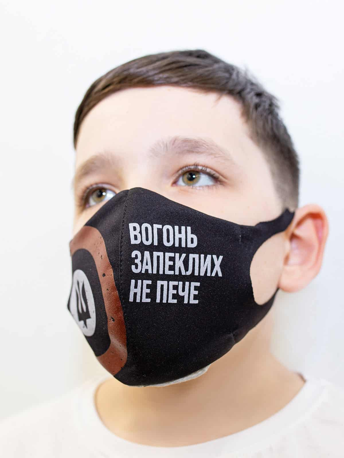 Kids Mask Trident. Color black.  There is a knitwear lining/pocket from the inside (95% cotton, 5% elastane) for the replaceable filter.