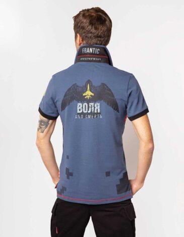 Men's Polo Shirt 831 Brigade. Color denim. Pique fabric: 100% cotton.