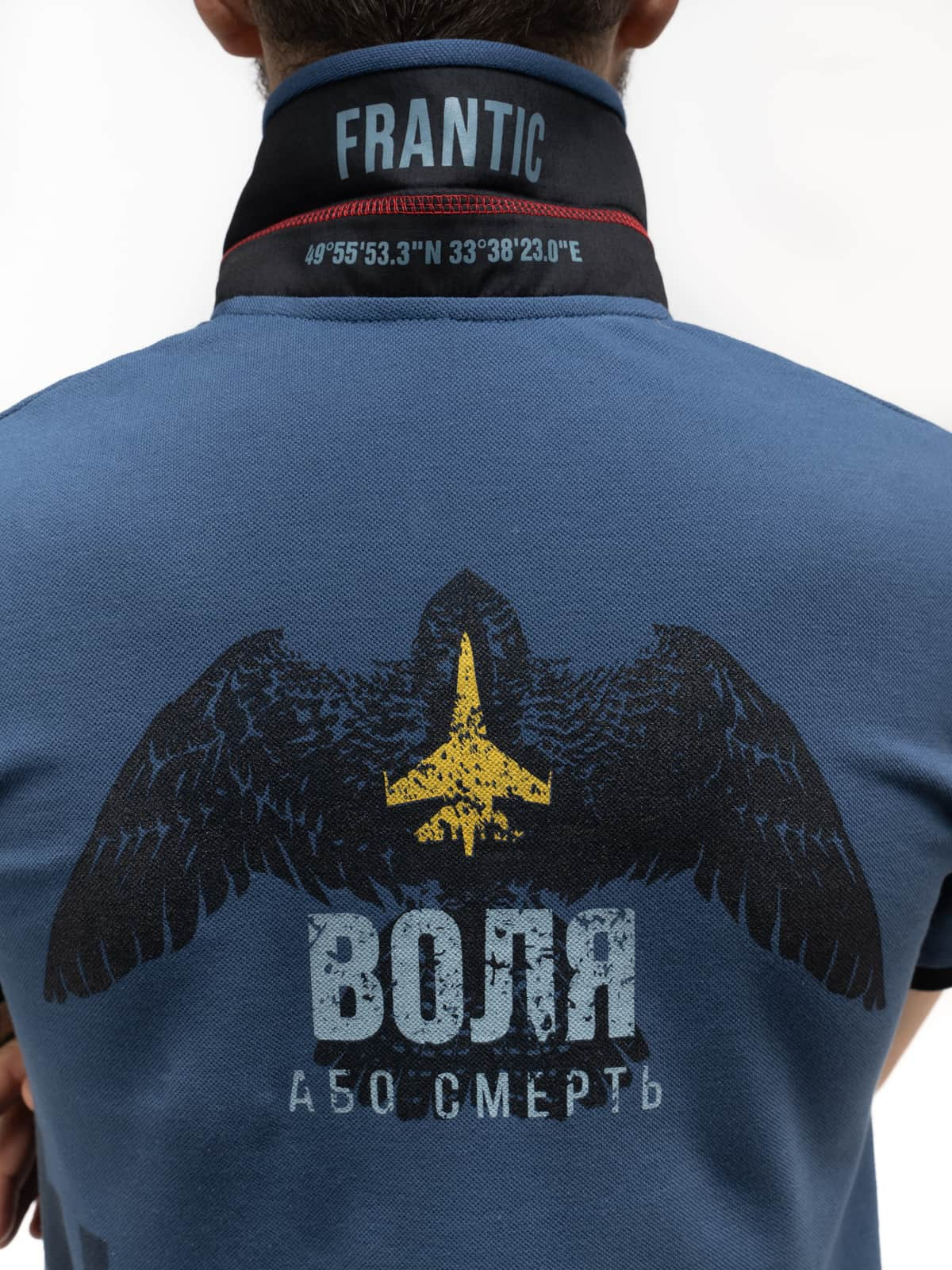 Men's Polo Shirt 831 Brigade. Color denim.  Size worn by the model: М.