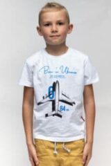 Kids T-Shirt An-225. Футболка унісекс.
