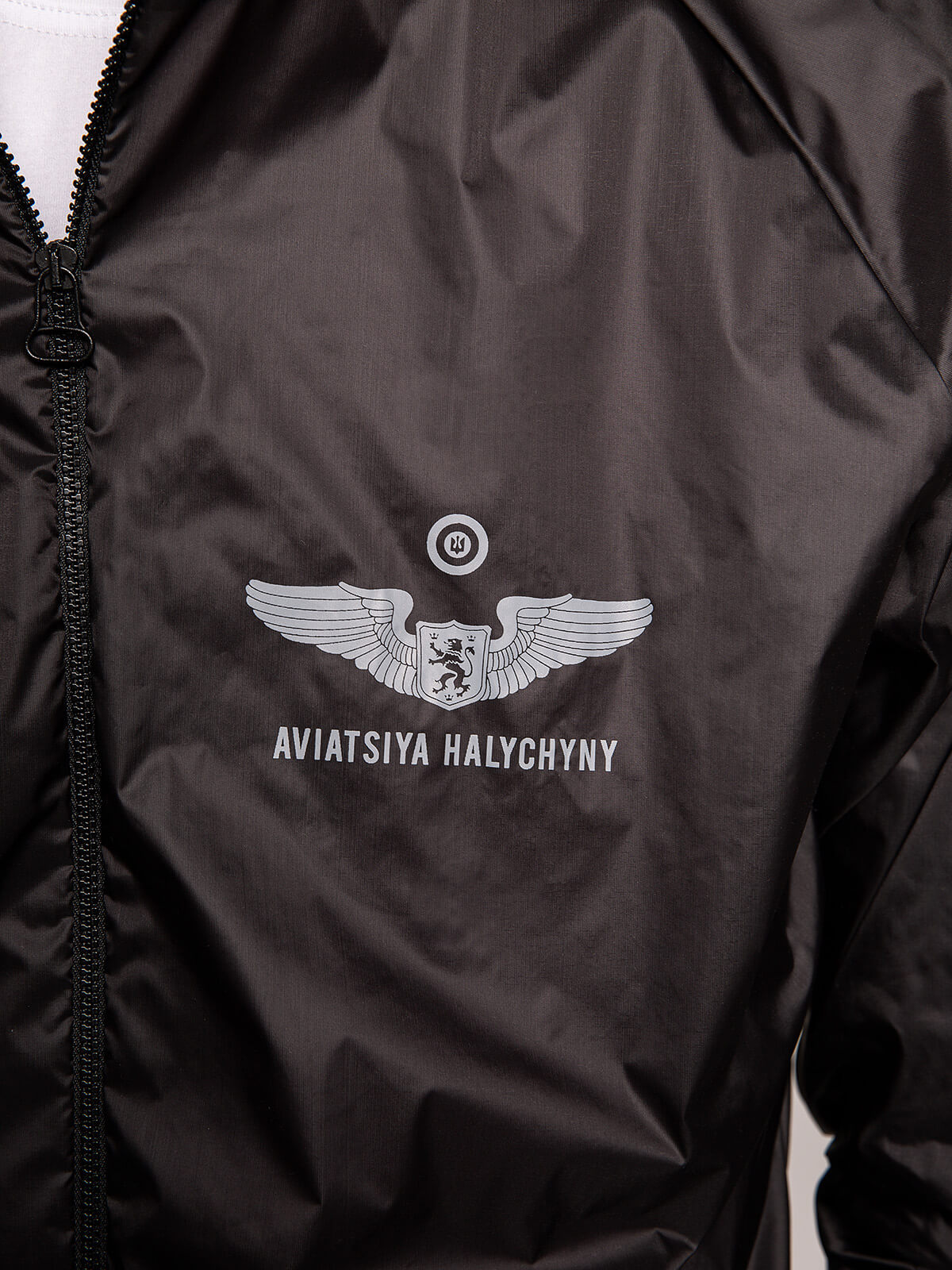 """Windbreaker And Fanny Pack Set """"have A Nice Flight"""". Color black. 9."""