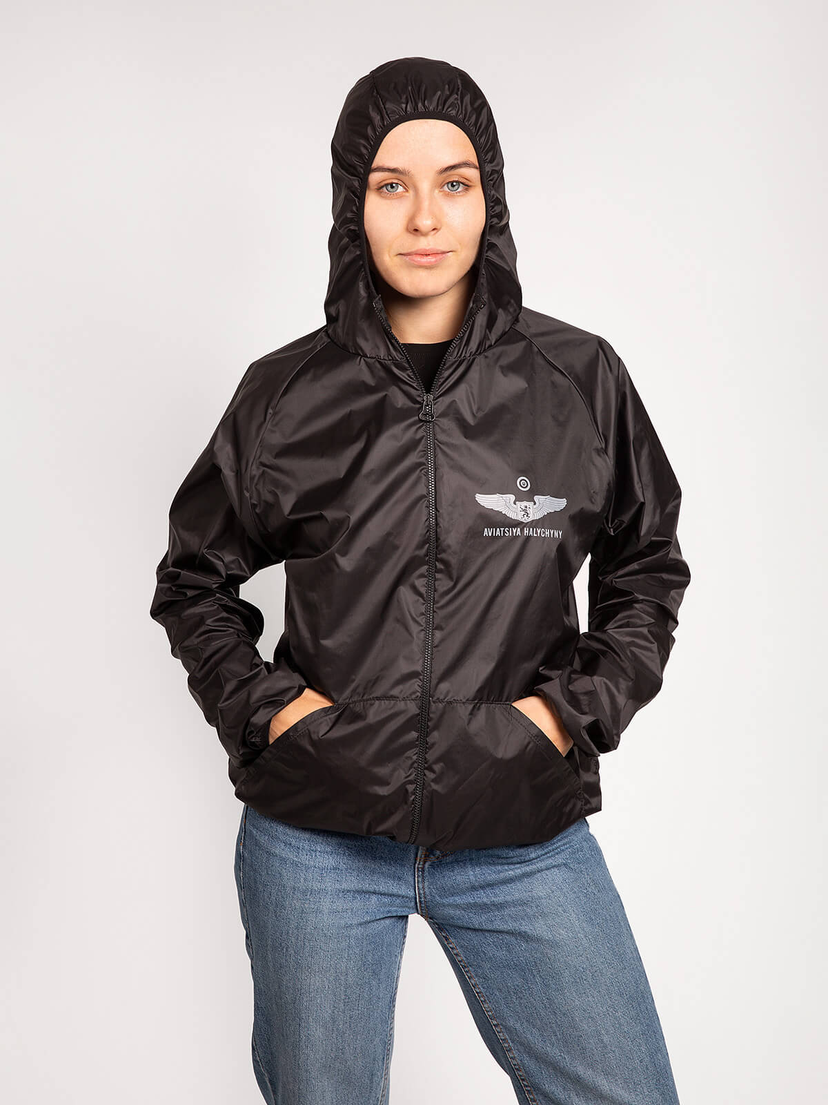 """Windbreaker And Fanny Pack Set """"have A Nice Flight"""". Color black. 8."""