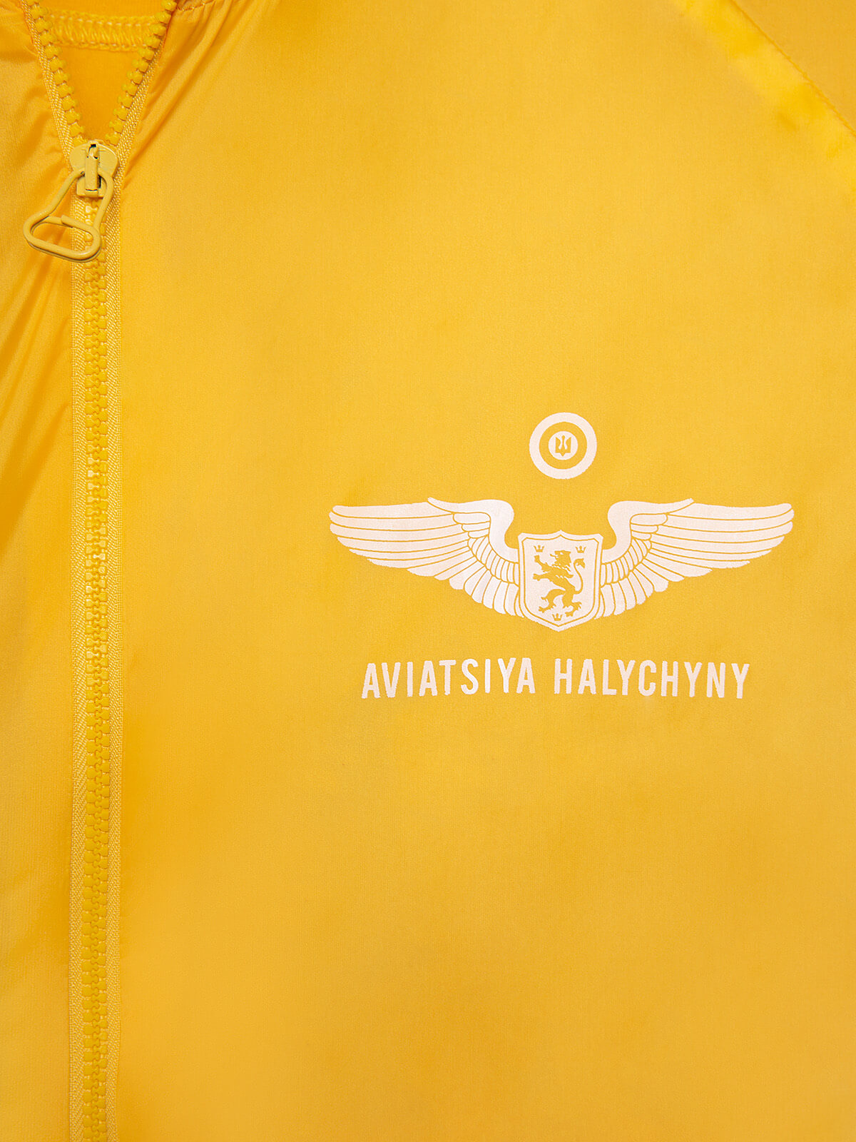 """Windbreaker And Fanny Pack Set """"have A Nice Flight"""". Color yellow. 6."""