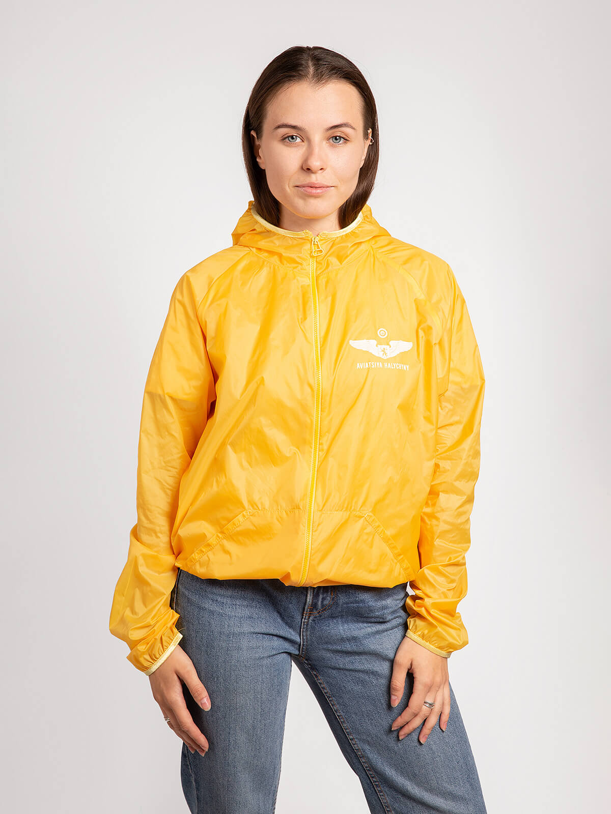 """Windbreaker And Fanny Pack Set """"have A Nice Flight"""". Color yellow. 3."""