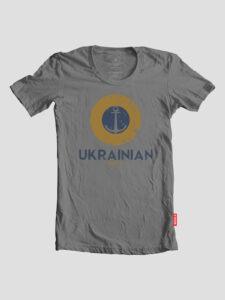 Image for UKRAINIAN NAVY