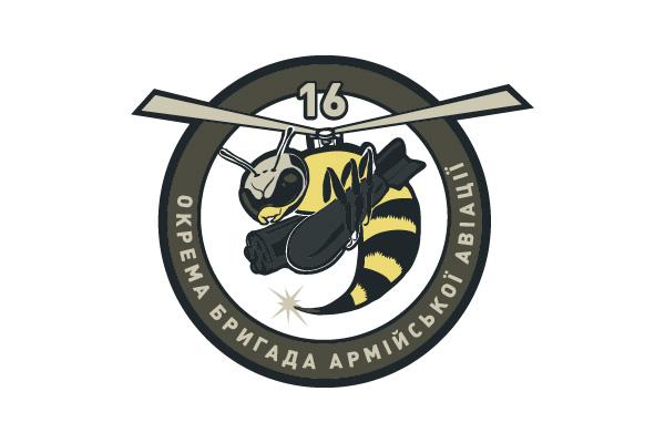 Лого 16 БРИГАДА