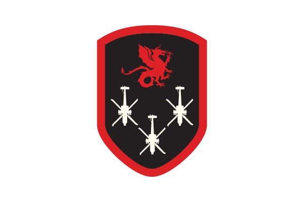 Лого 12 БРИГАДА