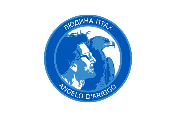 Лого ЛЮДИНА ПТАХ