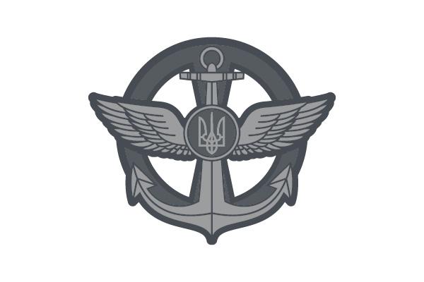 Лого 10 БРИГАДА