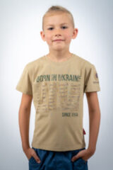 Kids T-Shirt Born In Ukraine. .