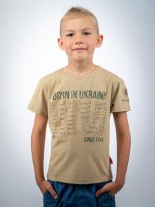 Image for BORN IN UKRAINE