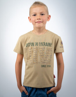 Kids T-Shirt Born In Ukraine. Color sand. .