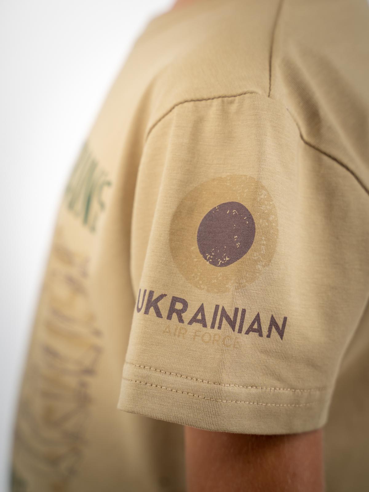 Дитяча Футболка Born In Ukraine. Колір пісочний.  Технологія нанесення зображень: шовкодрук.