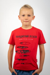 Kids T-Shirt Born To Fly. Unisex T-shirt.