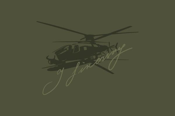 Лого ФЕМЕЛІ ЛУК: Sikorsky