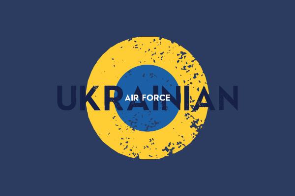 Лого FAMILY LOOK: UKRAINIAN AIR FORCE