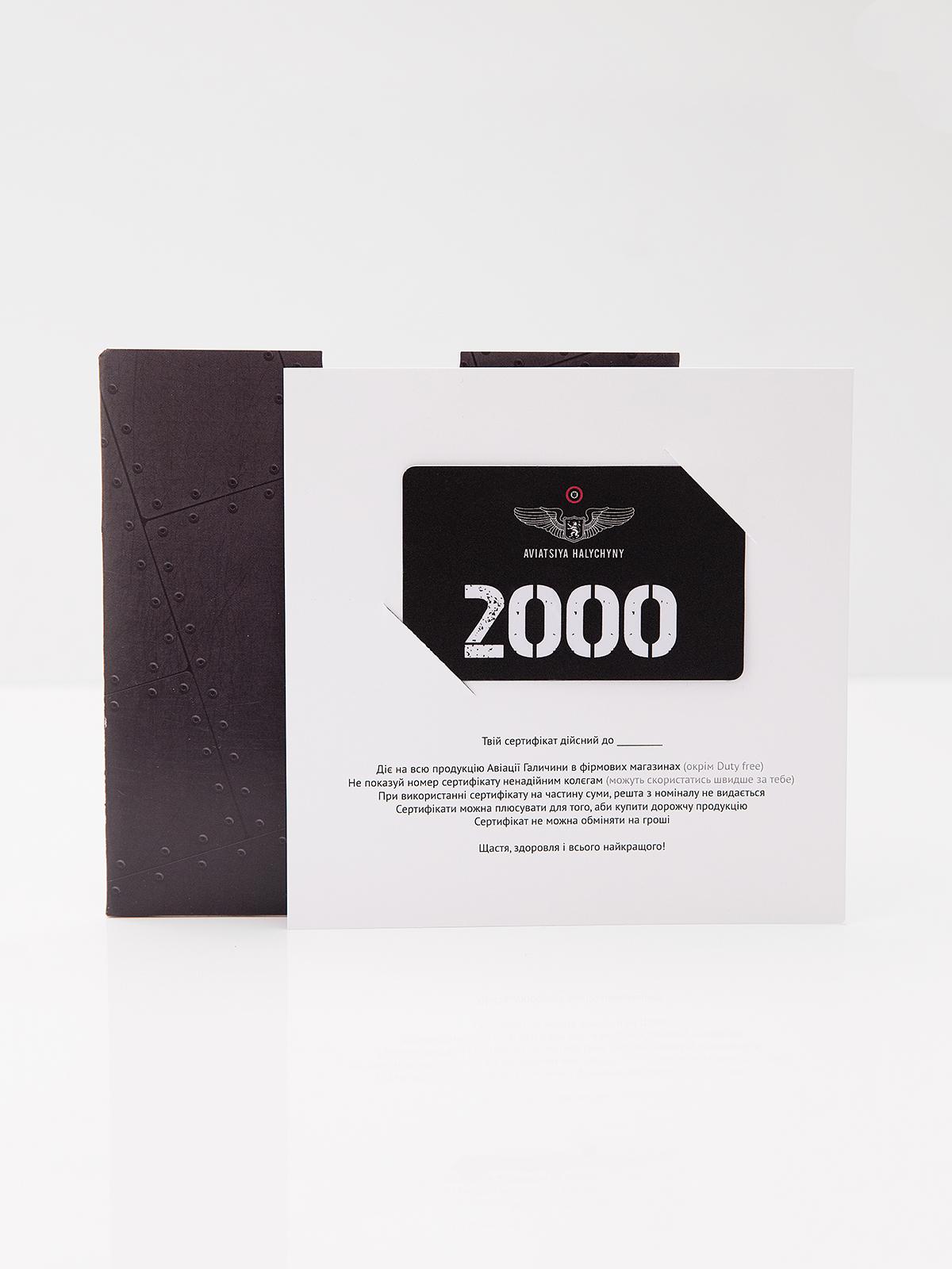 Подарунковий Сертифікат. Колір чорний. com/contacts/