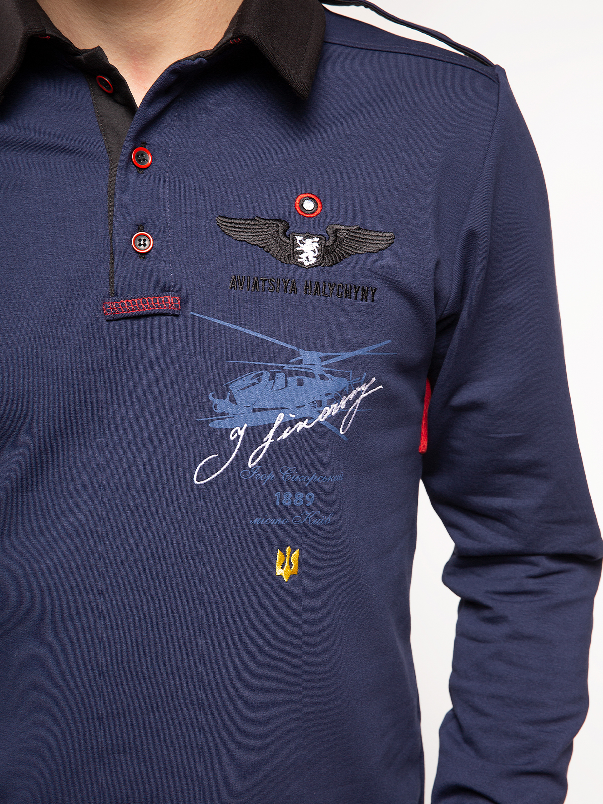 Men's Polo Long Sikorsky. Color navy blue.  Size worn by the model: М.