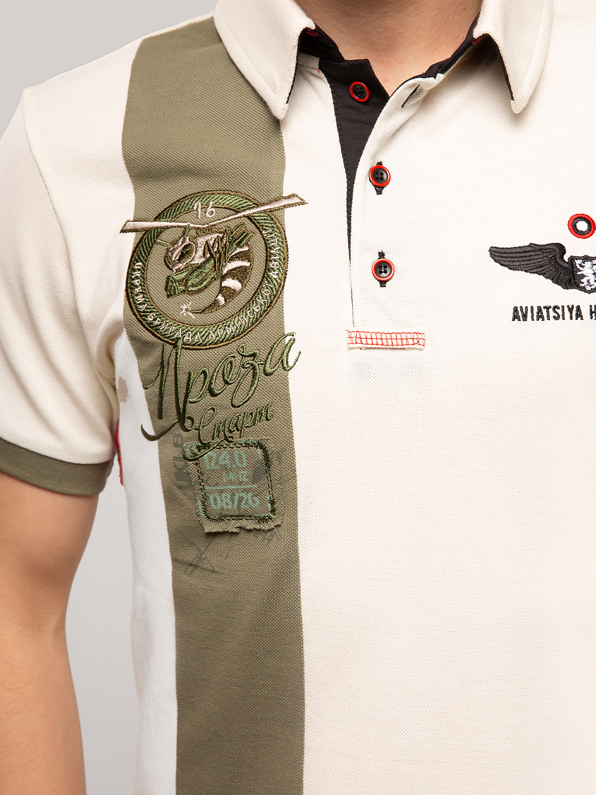 Women's Polo Shirt 16 Brigade. Color ivory.  Size worn by the model: S.