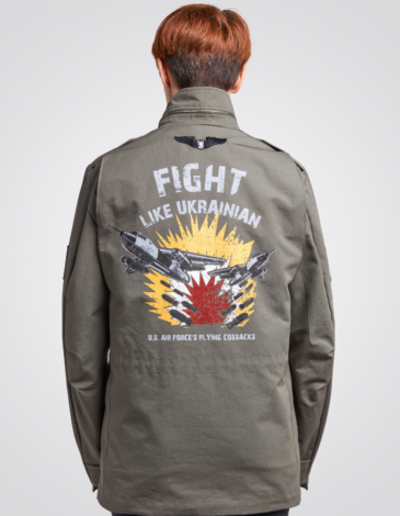 Women's Jacket М-65 Byreviy. Color khaki. The main material: 100% cotton.