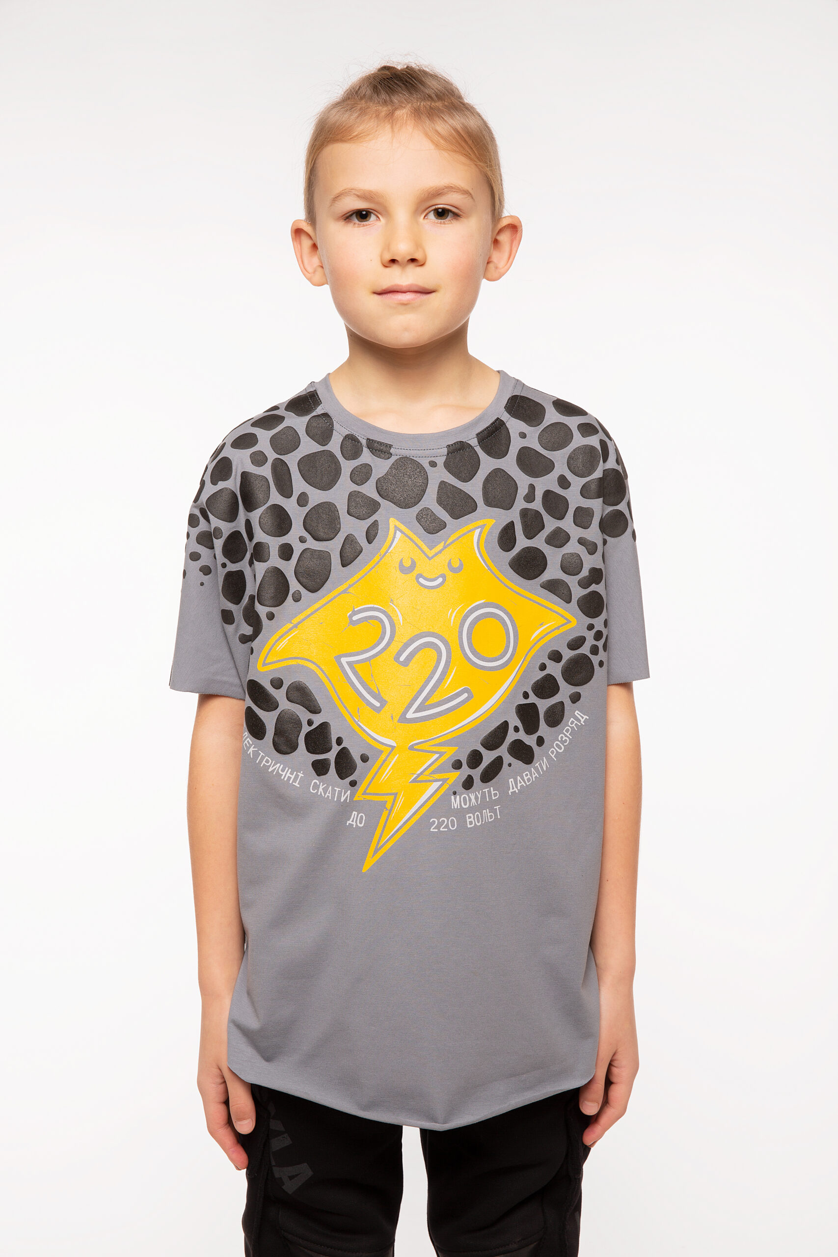 Kids T-Shirt Stingray. Color dark gray. Unisex T-shirt, well suited for both boys and girls.