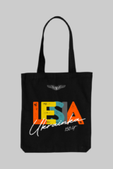 Eco Bag Lesia. The fabric of bags: twill Sizes: height - 39cm width - 33.