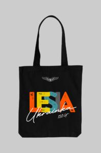 Image for LESIA