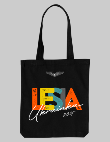 Eco Bag Lesia. Color black. The fabric of bags: twill Sizes: height - 39cm width - 33.