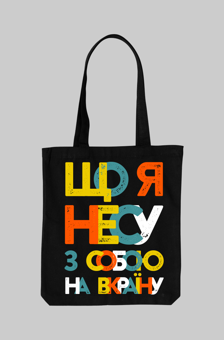 Eco Bag Lesia. Color black. 5 cm The color shades on your screen may differ from the original color.
