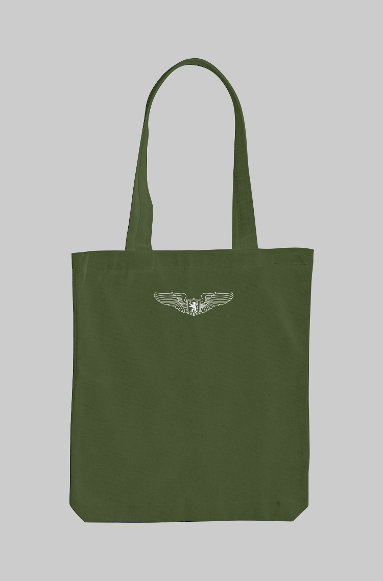 Eco Bag Lesia Ukrainka. Color khaki. 5 cm The color shades on your screen may differ from the original color.